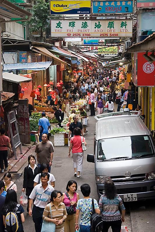 Hongkong City Ladenstraße