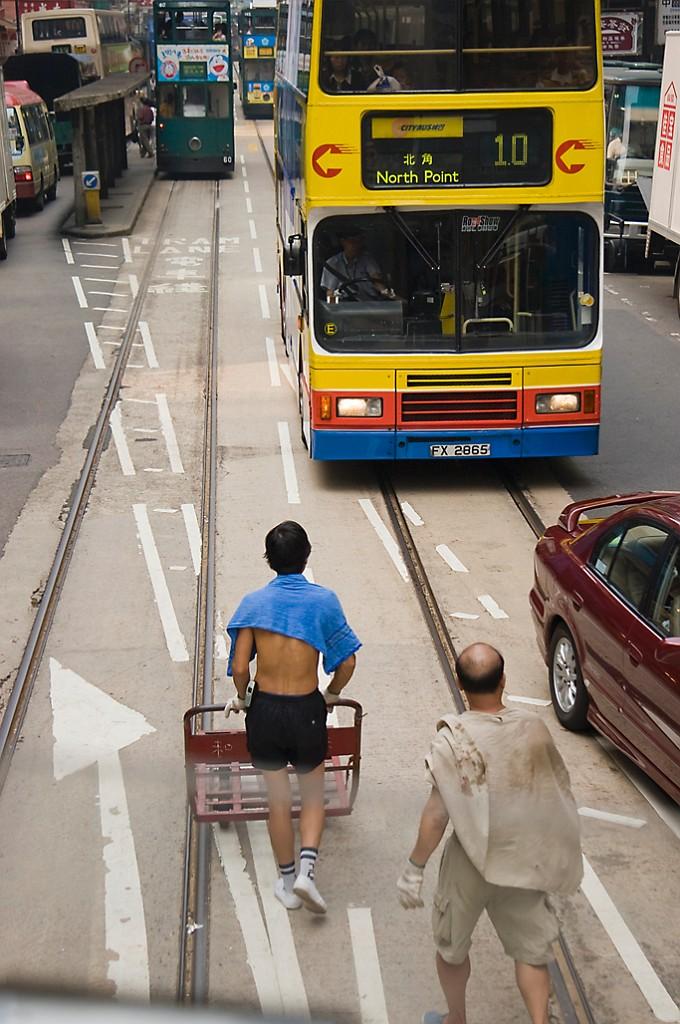 Hongkong Lastenträger