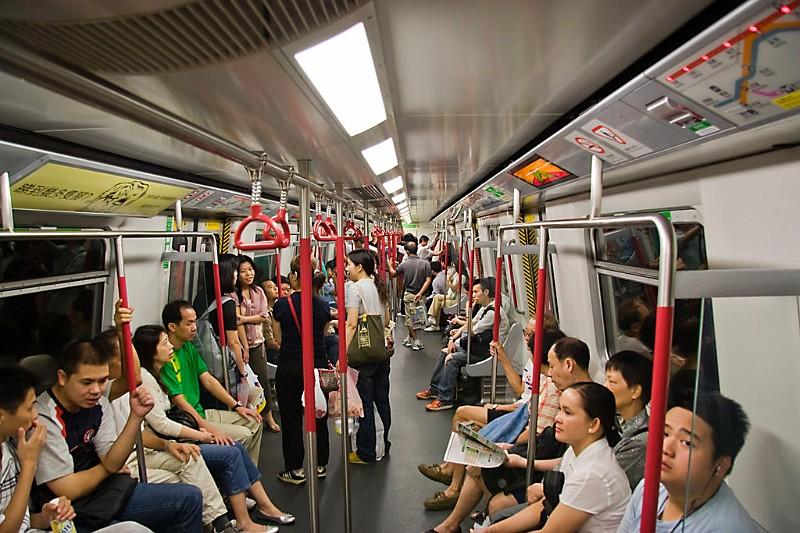 Hongkong Ubahn
