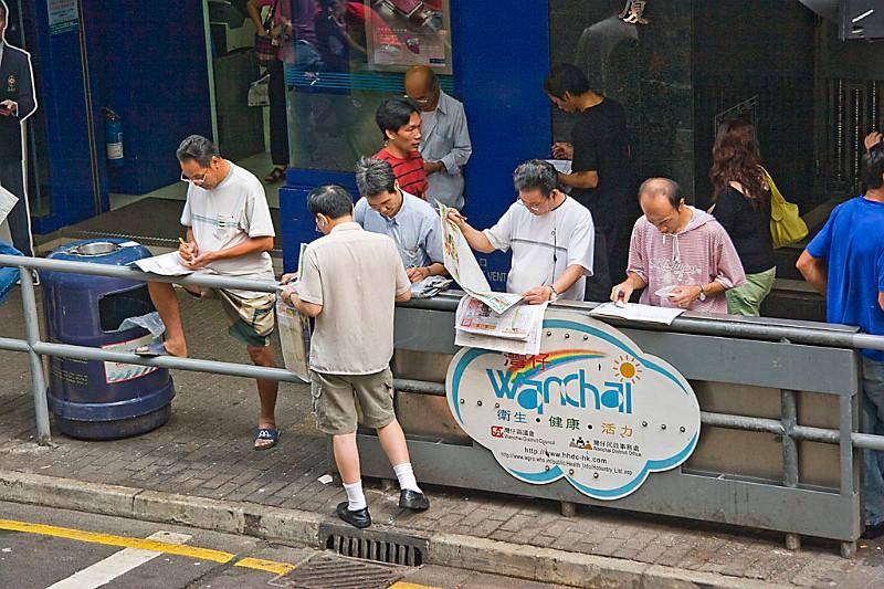 Hongkong Wettbüro