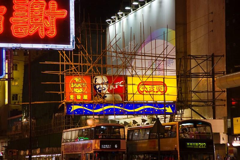 Leuchtreklame Nathan Road Hongkong