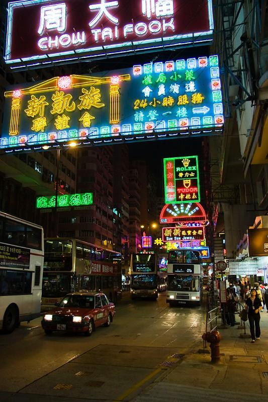 Hongkong Nathan Road bei Nacht